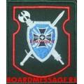 Офисный шеврон Военной комендатуры Южного военного округа