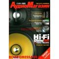 Журнал Аудиомагазин номер 61 за 2005 год