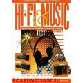 Журнал HI FI music номер 28 за март 1998 года
