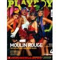 Журнал Playboy за апрель 2002 года
