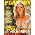 Журнал Playboy за август 2003 года