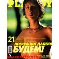 Журнал Playboy за январь 2001 года