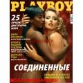 Журнал Playboy за март 2004 года