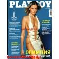 Журнал Playboy за сентябрь 2004 года
