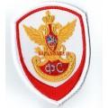Нарукавный знак ГФС России белый фон