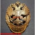 Нагрудный знак Военная академия Генерального штаба