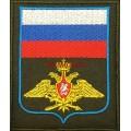 Нарукавный знак по принадлежности к ВКС России полевой приказ 300
