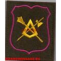 Шеврон военнослужащих штаба тыла ВС РФ приказ 300