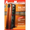 Журнал Аудиомагазин номер 57 за апрель 2004 года