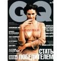 Журнал GQ номер 1 за март 2001 года