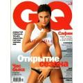Журнал GQ номер 2 за апрель 2001 года