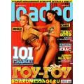 Журнал Loaded за декабрь 2006 года