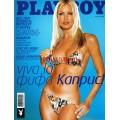 Журнал Playboy за август 2000 года