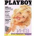 Журнал Playboy за февраль 1998 года