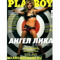 Журнал Playboy за март 2002 года