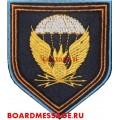 Нашивка военнослужащих 38 гвардейского отдельного полка связи ВДВ