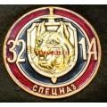 Эмблема на берет Спецназ воинская часть 3214 ВВ РБ