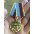 Медаль 28 лет со дня вывода войск из Афганистана