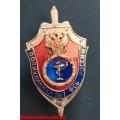 Нагрудный знак 7 поликлинника Федеральной службы безопасности России