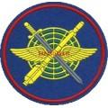 Шеврон 320 Авиационная база транспортной авиации