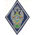 Шеврон Калининградский пограничный институт ФСБ России