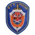 Шеврон ОСОМ УФСБ России по Москве и Московской области