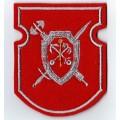 Нарукавный знак сотрудников Регионального управления Военной полиции по ЗВО