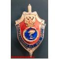 Нагрудный знак с эмблемой 5 поликлинники ФСБ России