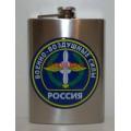 Фляжка Военно-воздушные силы России