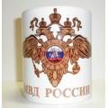 Кружка с логотипом МВД России