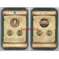 Набор 10 рублевых монет с жетоном универсиада в Казани