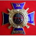 Нагрудный знак МВД России За отличие ДГЗИ