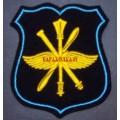 Нарукавный знак военнослужащих по принадлежности к Командованию ВКС России