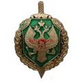 Петличная эмблема Пограничной службы ФСБ России