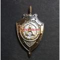 Миниатюрный значок с эмблемой ГСН Альфа ФСБ РФ