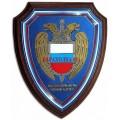 Щит с эмблемой ФСО России