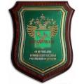 Щит с эмблемой Таможенной службы России