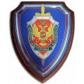 Щит с эмблемой ФСБ России