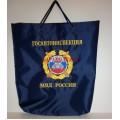 Сумка для подарков с вышитой эмблемой ГИБДД МВД России