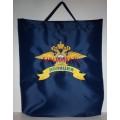 Сумка для подарков с вышитой эмблемой МВД России полиция