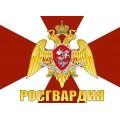 Магнит с эмблемой ФСВНГ России