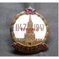 Нагрудный знак 800 лет Москве