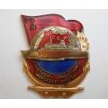 Нагрудный знак Почетному работнику морского флота