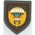 Нарукавный знак военнослужащих 331 парашютно-десантного полка 98 гвардейской ВДД