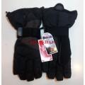 Горнолыжные перчатки Reusch
