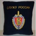 Подушка Служу России эмблема ГСН Вымпел