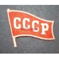 Термоаппликация Флаг СССР