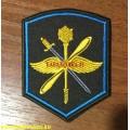 Нарукавный знак военнослужащих по принадлежности к КДА