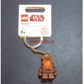 Брелок Lego из серии Звездные войны