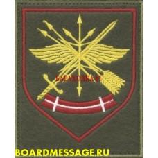 Шеврон военнослужащих ЦУС РВСН приказ 300